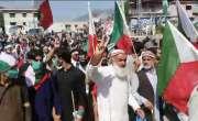 Azadi Kashmir March Ke Shurka Ko Sallam