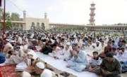 eid ul fitr tab or ab