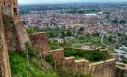 Kashmir Hath Se Nikal Raha Hai