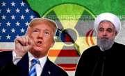 Iran America Kasheedgi