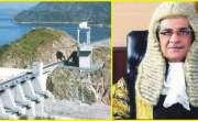 Bhasah Dam Bahana Cheif Justice Nishana