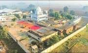 Kartarpur Rahdari - Haqaiq