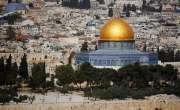 masla Palestine ki himayat aik ahem fareeza hai