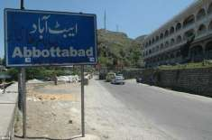 Abbotabad Main Parkoon Ka Qudrati Hussan Mutasir Hone Laga