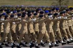 7 Saal Baad Qoumi Parade Ki Purjosh Taqreeb