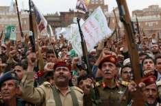 Yemen Ki Jang Musalman e Alam K Khilaf Gehri Sazish