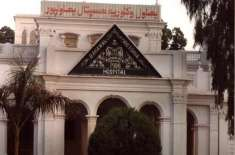 BahawalPur Victoria Hospital Main Amwaat Ka Zimedar Kon