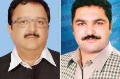 NA 19 Haripur Zimni Election