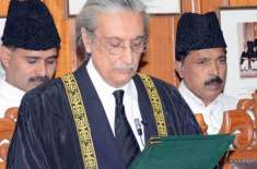 Chief Justice Sahiban K Ehem Karname