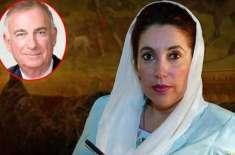 Benazir Bhutto Qatal Case