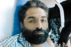 Abdul Basit Ki Sazaye Mott K Khilaf Insaani Huqooq K Idaroon Ki Appeal