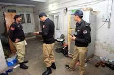 Kasur Police Ka Targeted Operation