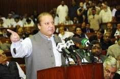 Wazir e Azam ka Qoumi Assembly Se Khitab