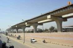 Multan Metro Ka Khobsorat Chehra