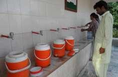 Rajanpur Main Water Filtration Plant Nakara Ho Gaye