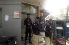 9.5 Crore Ki Wardaat