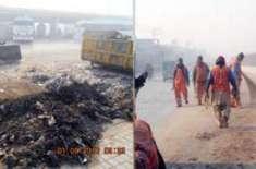 Karachi K Baad Multan Bhi Kore Ki Amajagah