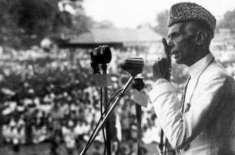 Qarardad E Pakistan Ka Maqsad