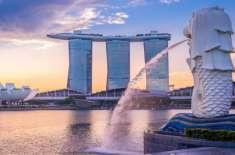 Singapore Ka Kamal