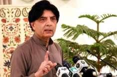 Wazir e Dakhla ka Karachi Mission