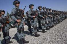 Afghan Aman Mazak Raat Smotass Karne Ka Mansooba