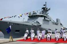 Pakistan Navy Inducts PNS Yarmook