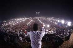 Tehreek Insaaf Ka Lahore Mein Bara Jalsa
