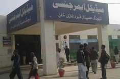 Wazir Aala Punjab K Shehar K Teaching Hospital Ki Halte Zaar