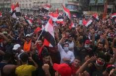 Iraq Main Ehtejaji Muzahiroon Ki Haqiqat
