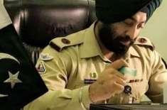 Minorities In Pak Army