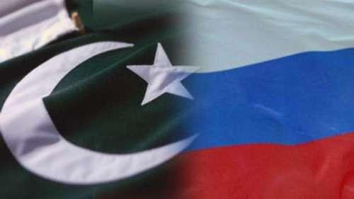 dehshat gardi ke khilaf Pakistan Russian ittehad