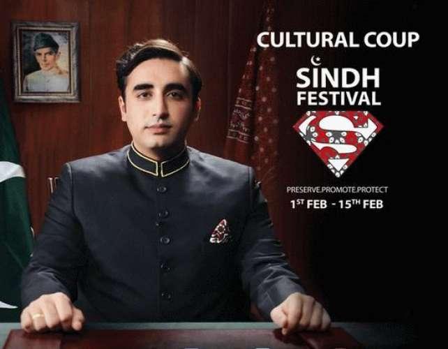 Sindh Festival