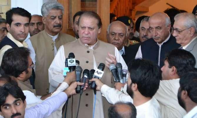 Wazir e Azam Nawaz Sharif Ka Dora e Quetta