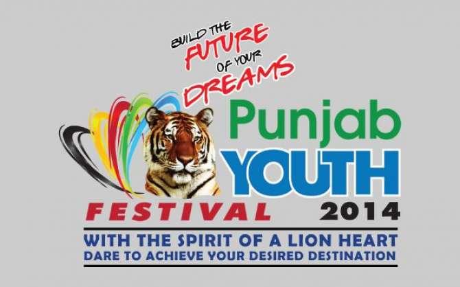 Youth Festival Main Tehsil Daroon K Zirye Bhari Ruqoom Jama Ki Gaye