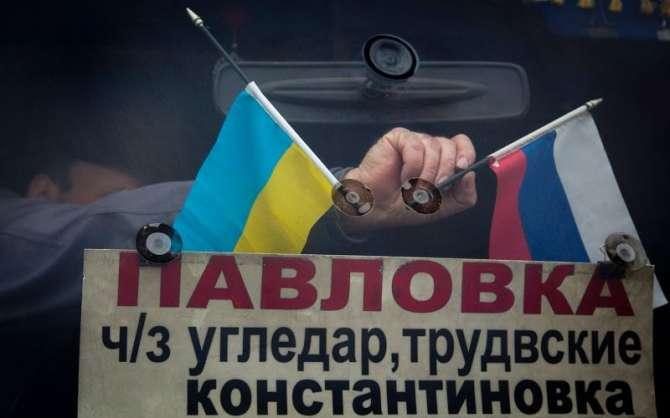 Ukraine Main America Russia Kashmakash