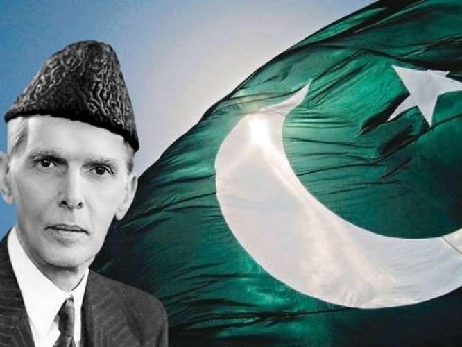 Pakistan Ka Matlab Kiya