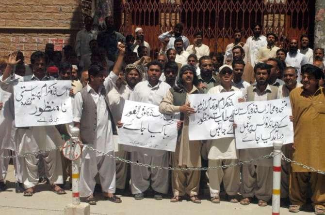 Balochistan Main Mayer OR Deputry Mayer Ka Faisla Na Ho Saka
