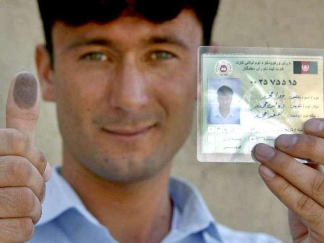 Afghanistan Main Sadarti Intekhabat