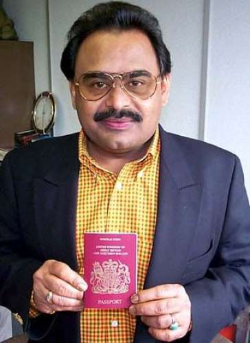 Qissa Altaf Hussain K Shankhati Card Or Passport Ka