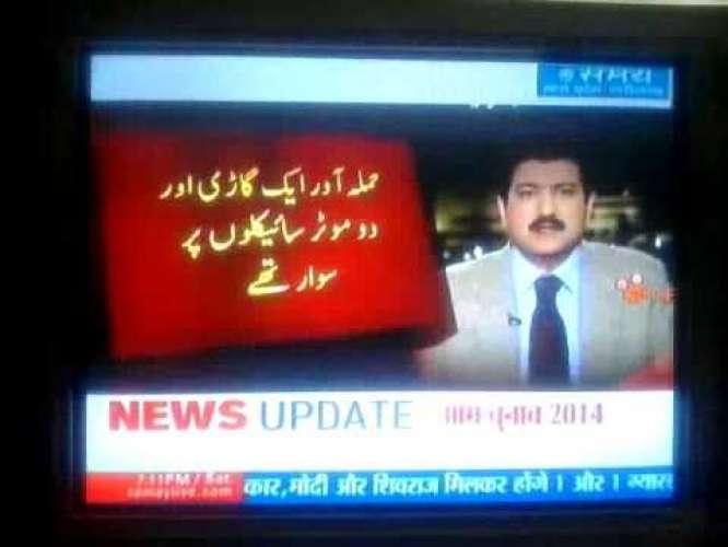 Media Ki Azadi