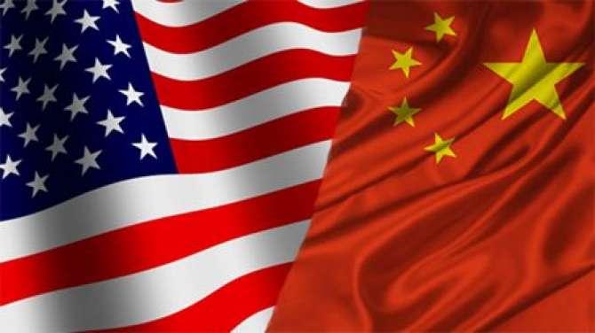 America Or China K Darmiyan Aik Khalai Jang Ka Imkaan