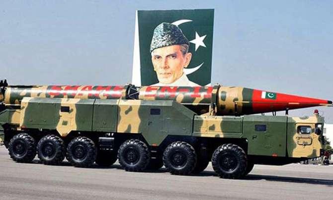 Pakistan Ka Defai Budget