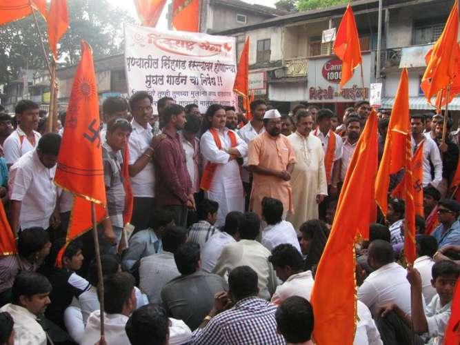 Hindu Rashtarya Sena