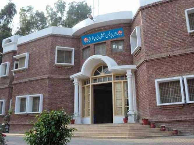Mianwali Paidaishi Certificate Ka Husool