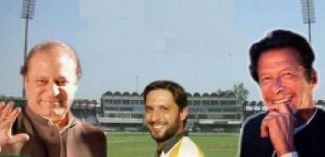 Nawaz Sharif Or Imran Khan Cricket match Ka Idea