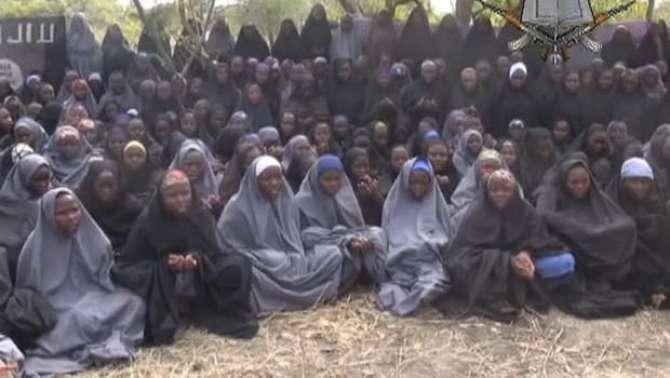 Bokoharam Nigera K Liye Socha Samjha Azab