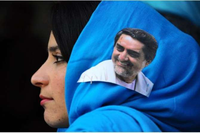 Afghanistan Siasi Adam Istehkam Ka Shikar