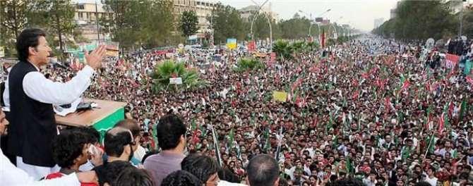 Azadi March Azadi Jalsa Main Tabdeel Ho Sakta Hai
