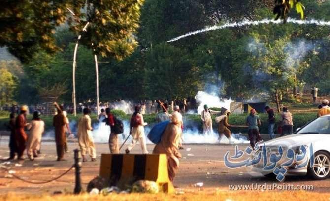 Shahrah e Dastoor Maidan e Karzaar Ban Giya