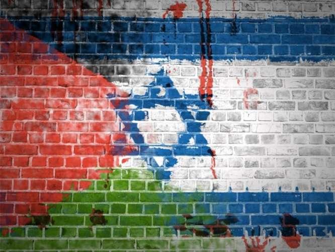 Palestine Ka Dukh Israel Se Yari
